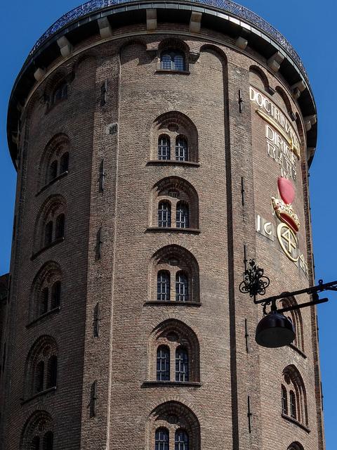Кругла вежа (Rundetårn)