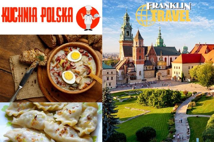Традиційні польські страви